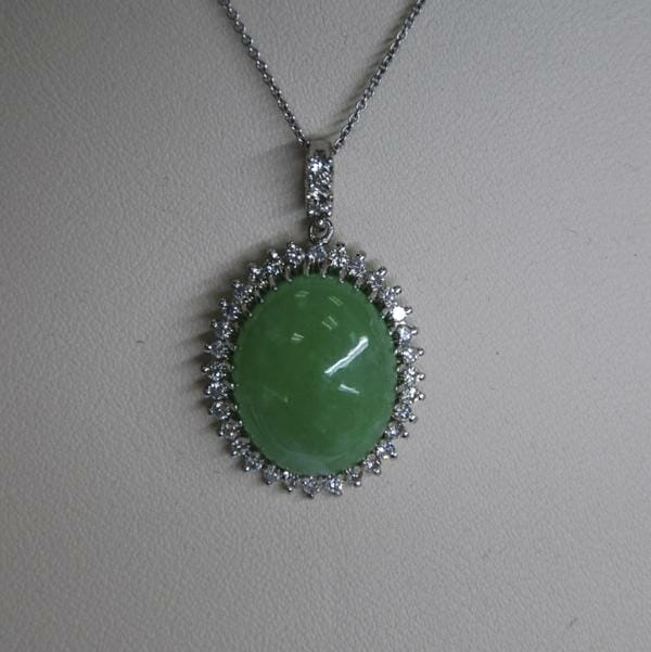 Jade Diamond Pendant Necklace